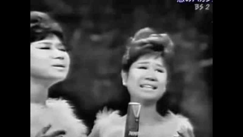 Каникулы любви Koi no Bakansu ан Love Vacation песня японского поп дуэта The Peanuts вышедшая в 1963 году и получившая меж