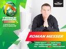Личный фотоальбом Романа Мессера