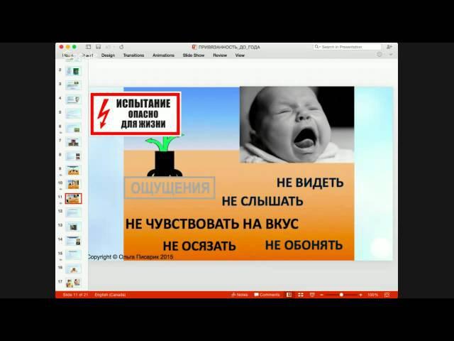 Фестиваль ProEstRo.com-2015 – Ольга Писарик