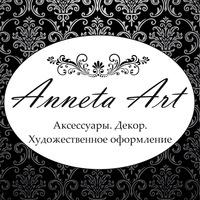 Anneta Art