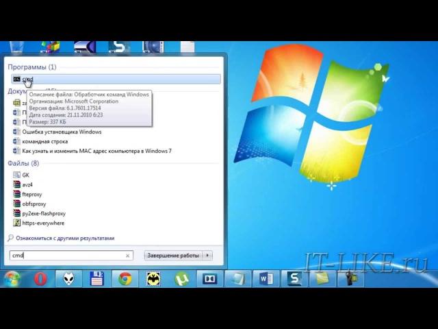 Как отключить DEP в Windows 7/8/10