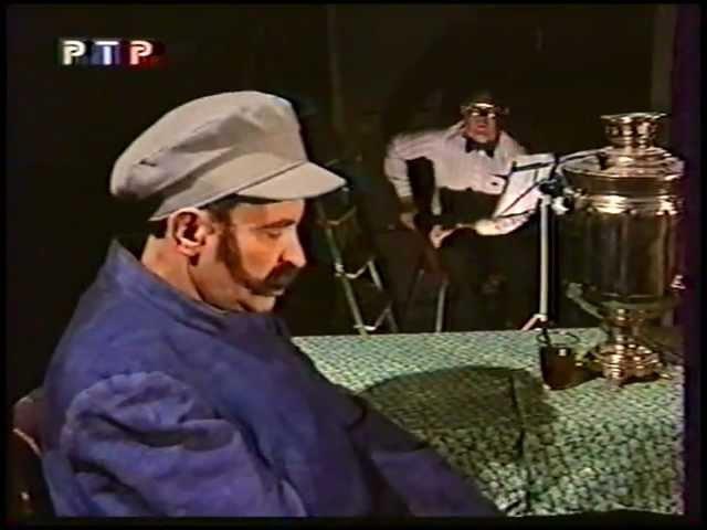 И наконец, Фёдор, о главном... (Городок 17, 1994 год)