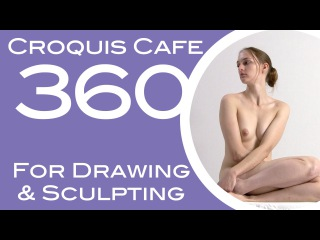 Croquis Cafe 360: Drawing & Sculpture Resource, Gabrielle #17