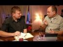 Жену депутата Лаврентия Августовича обсуждает его помощник Шурка
