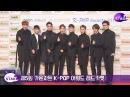 엑소 EXO '올블랙 패션의 끝판왕' 가온차트