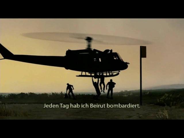 Waltz with Bashir I Bombed Beirut by Zeev Tene