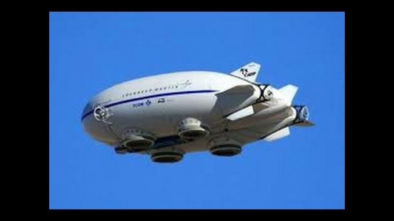 Дело об НЛО Секретные организации США День космических историй