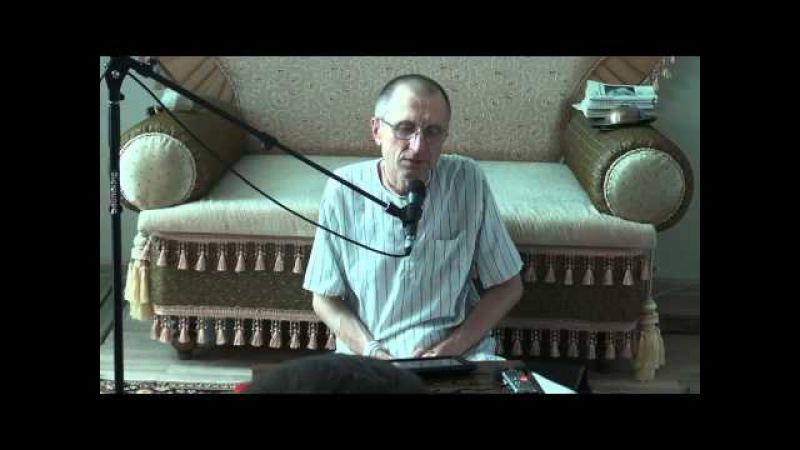 2012 08 25 Вишвамитра пр ШБ начало Сознания Кришны в СССР