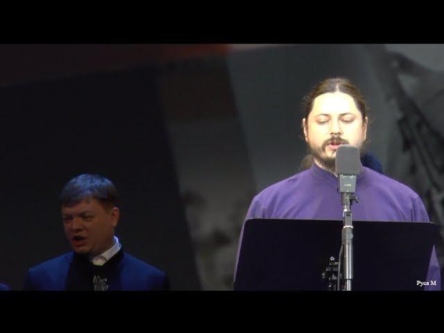 Хор Валаамского монастыря и иеромонах Фотий Поклонимся великим тем годам