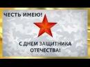 ЧЕСТЬ ИМЕЮ! Ольга Дубова