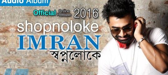 Bangla Natok Online