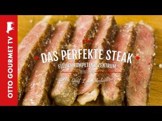 Japanisches Wagyu Loin Steak perfekt braten
