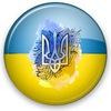 Українське Військо|офіційна група