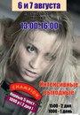 Личный фотоальбом Александры Михайловой