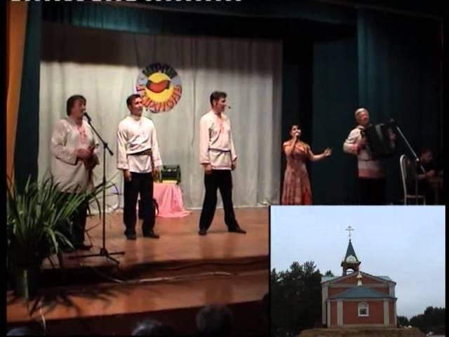 В моем селе Моя судьба Ильинск Милый край