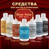 Shine-Coins в Беларуси