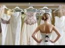 Подготовка к свадьбе. Мой опыт. Часть 1