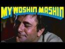 My Woshin Mashin Columbo In Memory of Peter Falk