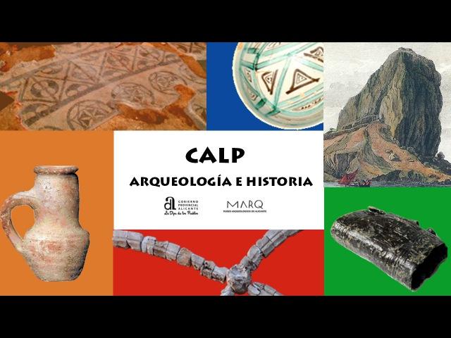 Calp, Arqueología e Historia