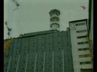 Чернобыль Тайна смерти академика Легасова