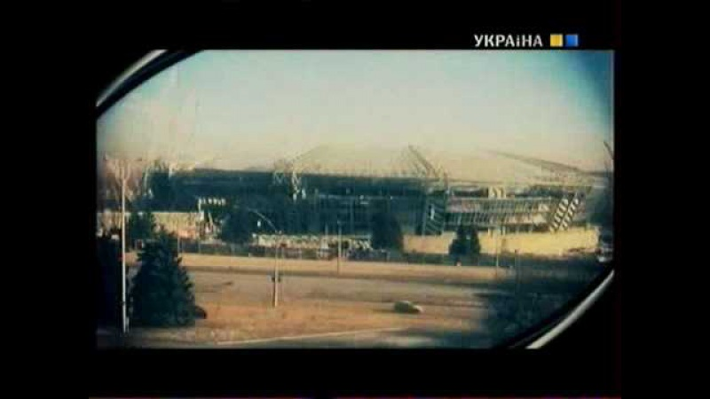 Donbass Arena Construction Timelapse