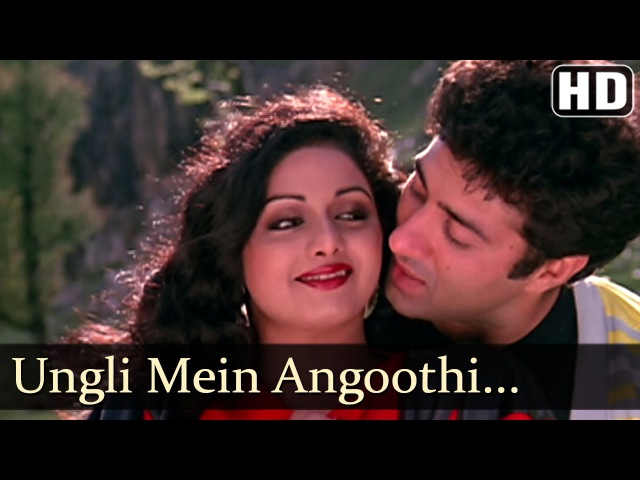 Oongli Mein Angoothi Angoothi Mein Nagina Sridevi Sunny Deol Ram Avataar Old Hindi Songs