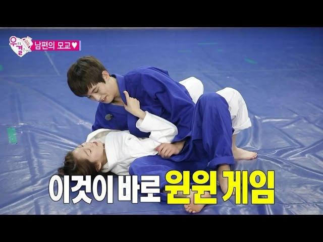 【TVPP】Jonghyun(CNBLUE)– Judo with touch, 종현(씨엔블루)–유도는 스킨십을 위한 도구일 뿐@ We Got Married