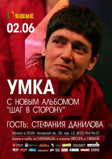 vk.com/umkayash