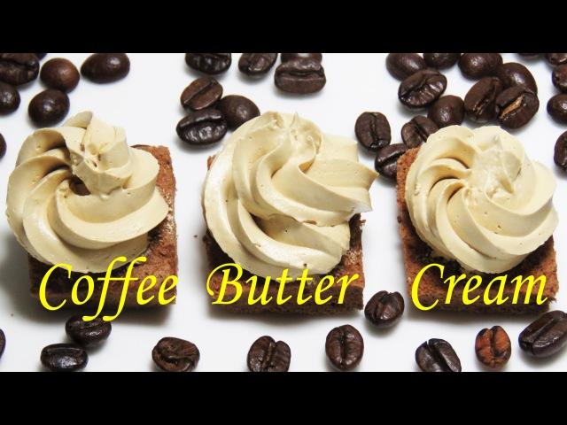 Clip cách làm KEM BƠ Thụy sĩ Кофейный масляный крем Coffee buttercream frosting Luda Làm Bánh