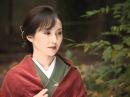 Yuko Oka ukigusa no yado