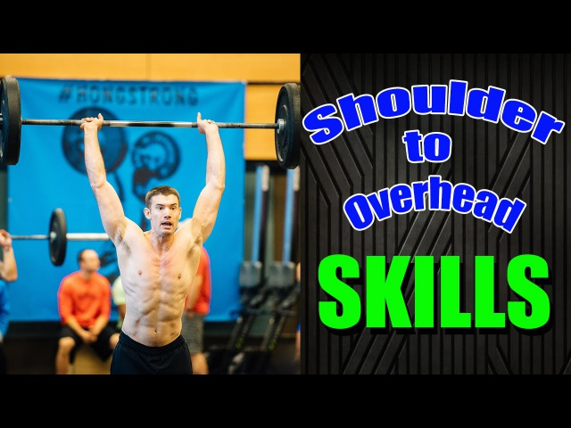 Improve Your Shoulder to Overhead Speed (WODprep Tutorial for Push Press, Push Jerk, Split Jerk)