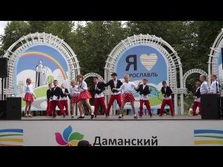 Выступление ЯросДанс  на Даманском острове в г. Ярославле