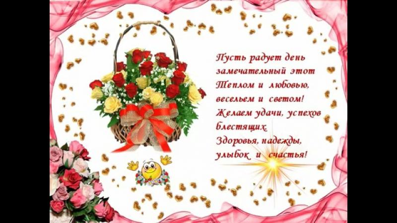 Татарские поздравления юбилей 50 лет