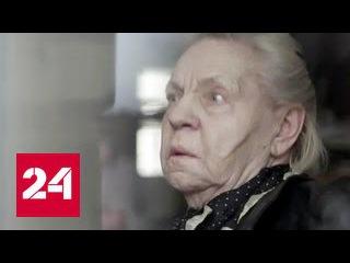 Непредсказуемая и неподражаемая: не стало легендарной актрисы БДТ Зинаиды Шарко