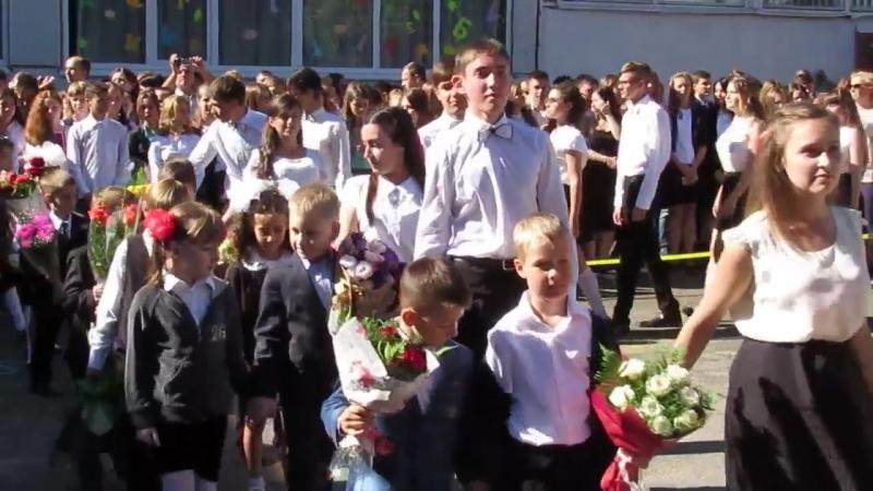 2016-09-01 _ MVI_2142 школа 142 (11 класс и первоклассники)