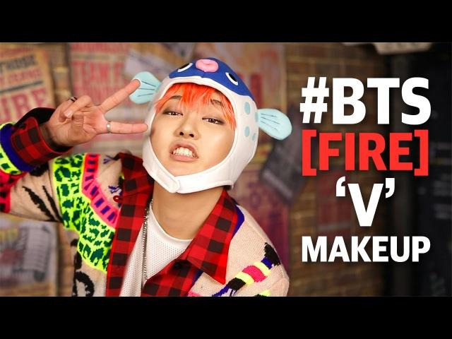 BTS FIRE V inspired makeup tut 방탄소년단 뷔 메이크업 SSIN