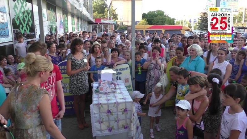 Первым победителям акции «Айфономания» вручены желанные призы!