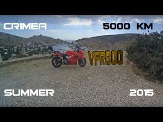 Путешествие Крым на мотоцикле