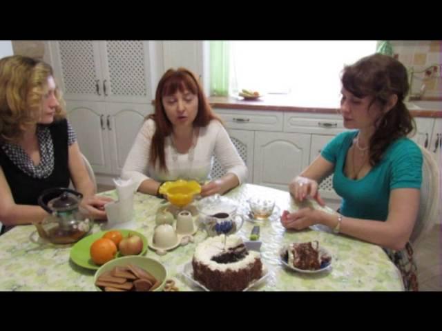 Первая встреча Клуба БЛАГОродных женщин