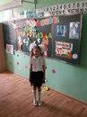 Личный фотоальбом Ирины Севостьяновой