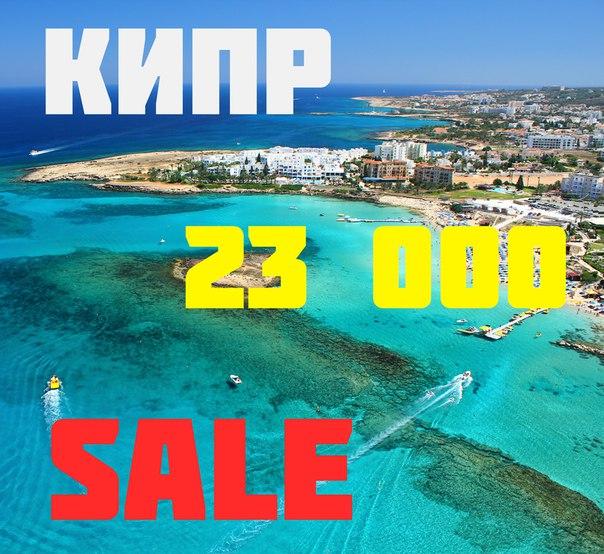 Кипр горящий картинки