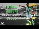 Florin Andone | Ultimate Skills Goals | 2015/2016