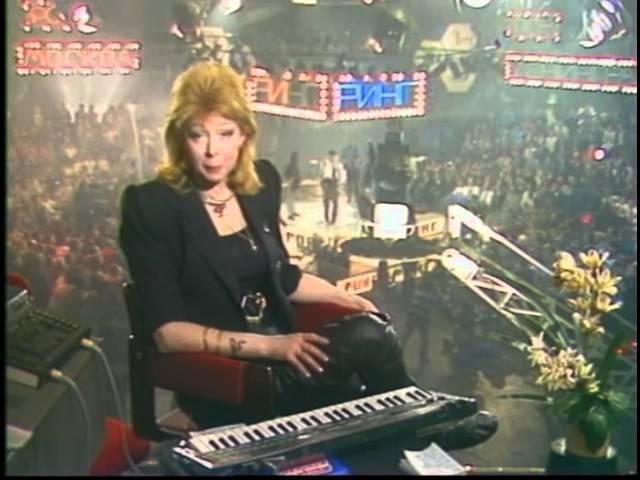 Музыкальный Ринг Москва Ленинград 1989 год