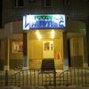 Гостиница Импульс г. Сургут