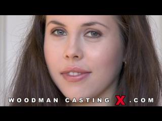 [Woodman Casting X] Abrill Gerald порно украинка кастинг вудмана