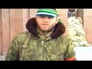 Саша Белый(Сашко Бiлий) убийство Российских солдат в Чечне..Sasha White (Bellamy Bily)