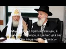 Свидетельство келейницы Патриарха Иринея Иерусалимского