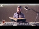 İçinizi Titretecek Tilavet 2 - Rahman Suresi (Mealli) - YouTube