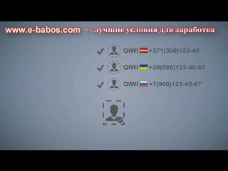 Globus Plus - проект