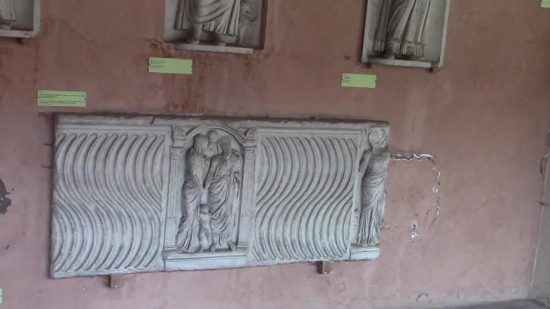 Внутренний двор Латеранской базилики Рим